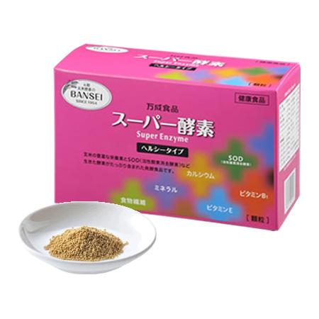 スーパー酵素 ヘルシー 顆粒 箱入り (2.5g×90包)