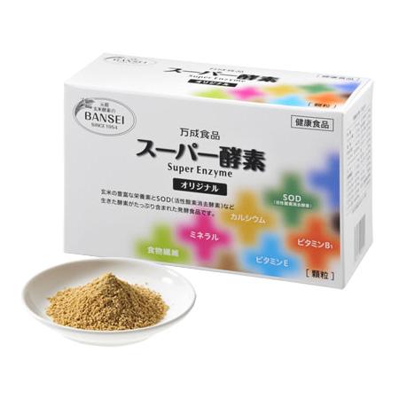 スーパー酵素オリジナル 顆粒分包 箱入り (2.5g×90包)