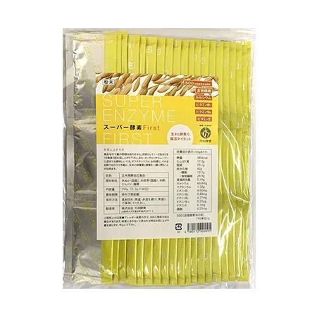 スーパー酵素ファースト 粉末分包 (2.5g×60包) 袋入り150g
