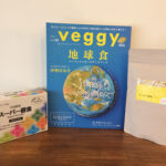 veggyに掲載されました。 地球食。玄米の力を、美味しく、手軽に。