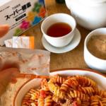 フードレメディストの米澤 可奈子様「自然発酵したものをしっかり摂って、ウイルス🦠に負けないカラダづくりをしていきましょう」