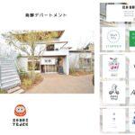 下北沢の新名所ボーナストラックに「発酵デパートメント」オープン