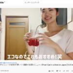 8時間ダイエットの効果が凄い!1週間の食事メニュー | What I Eat in a Week in Japan [16/8 Intermittent Fasting]