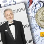生物学者大隅良典教授がノーベル賞を受賞した断食の秘密。オートファジーの仕組み