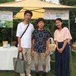 「ヴィーガン子育てプロジェクト」小渕沢で行われている、ヴィーガンフォレストに来ています。