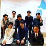 渋谷ヒカリエ「発酵から再発見する日本の旅・ファーメンテーションツーリズムニッポン」に協賛